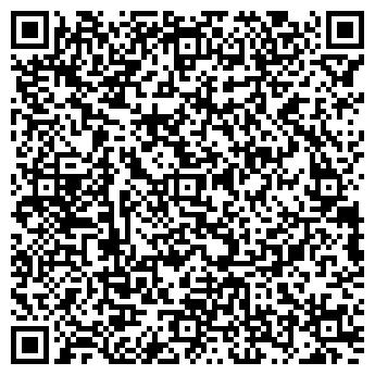 QR-код с контактной информацией организации Мастер сервис,ТОО
