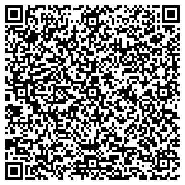 QR-код с контактной информацией организации Triangle (Триэнджл), ТОО