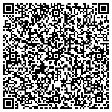 QR-код с контактной информацией организации I-NET SERVICE, ИП
