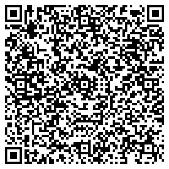QR-код с контактной информацией организации Белаком, ТОО