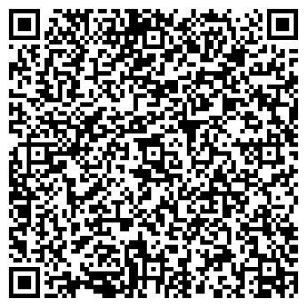 QR-код с контактной информацией организации АГЛА, ТОО