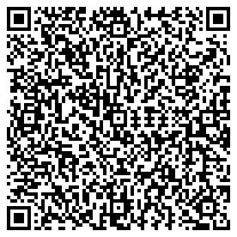 QR-код с контактной информацией организации Проминь,ТОО