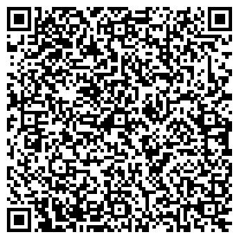 QR-код с контактной информацией организации Dream service (Дрем сервис), ИП