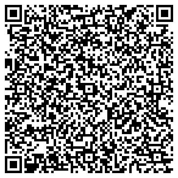 QR-код с контактной информацией организации V.S. Pride (В.С. Прайд), ТОО