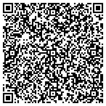 QR-код с контактной информацией организации A.R.NI Light Way (Арни Лайт Уэй), ТОО