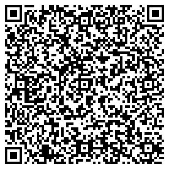 QR-код с контактной информацией организации АДМ-Транс, ТОО