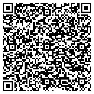 QR-код с контактной информацией организации cosmetics.rba.86
