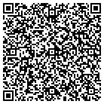 QR-код с контактной информацией организации ИП ДАРКЕНБАЕВ