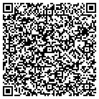 """QR-код с контактной информацией организации Компания """"DEUM"""""""