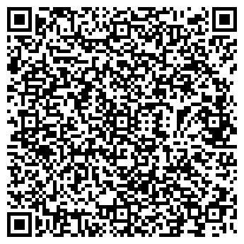 QR-код с контактной информацией организации ТОО CopyService
