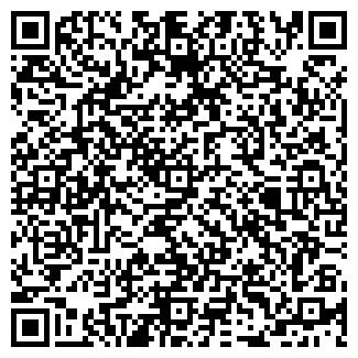 QR-код с контактной информацией организации turbo
