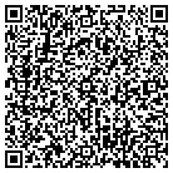 """QR-код с контактной информацией организации ТОО """"Жарык Сервис"""""""