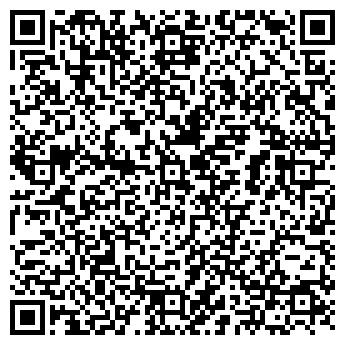 """QR-код с контактной информацией организации ТОО """"ЭЛСИ"""""""