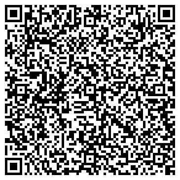 """QR-код с контактной информацией организации Субъект предпринимательской деятельности ТОО """"Tengri Service Group"""""""
