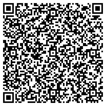 QR-код с контактной информацией организации РОСПРИНТ