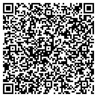 QR-код с контактной информацией организации Comdoc