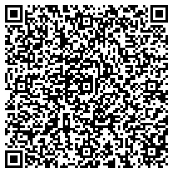 """QR-код с контактной информацией организации Копировальный центр """"А3"""""""
