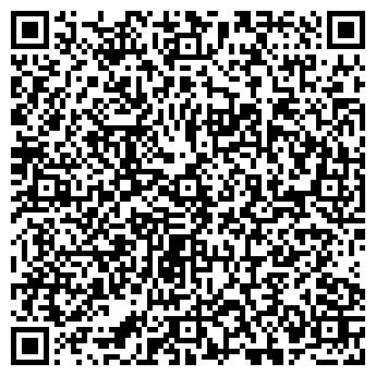 QR-код с контактной информацией организации Общество с ограниченной ответственностью Сервис Центр ASKOMP