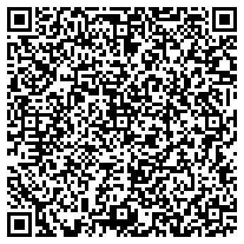 """QR-код с контактной информацией организации ТОО """"Uninet"""""""
