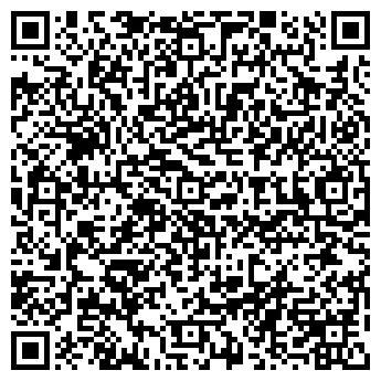 QR-код с контактной информацией организации Субъект предпринимательской деятельности ИП Калшабекова Д.А