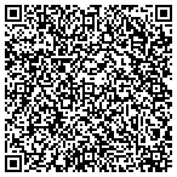 """QR-код с контактной информацией организации ТОО """"Master Tech"""""""