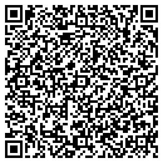 QR-код с контактной информацией организации ИП Comprint, Частное предприятие