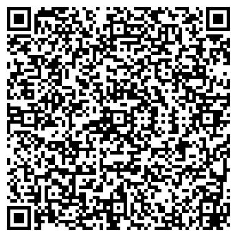 """QR-код с контактной информацией организации ООО """"ОЛАНДА"""""""