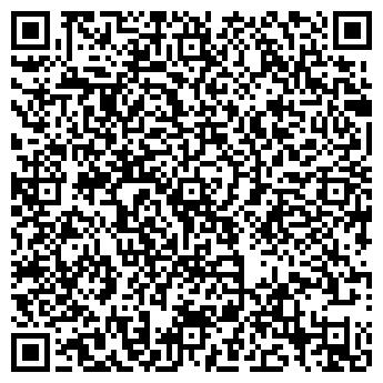 """QR-код с контактной информацией организации ООО """"Инсталл-Плюс"""""""