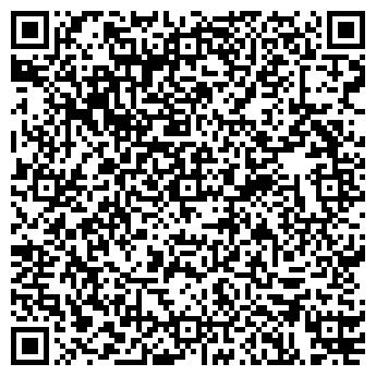 QR-код с контактной информацией организации Компания «Юникомп офис»