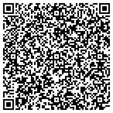 QR-код с контактной информацией организации Частное предприятие ТОО «Компьютерный центр Delta Style»