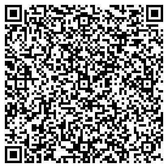 """QR-код с контактной информацией организации ТОО """"PrintComplex"""""""
