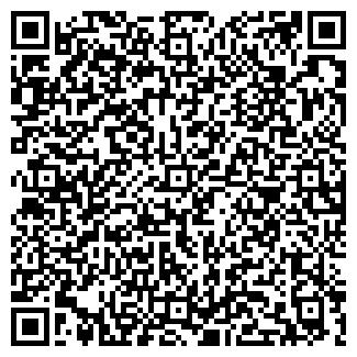 QR-код с контактной информацией организации STARTCOPY