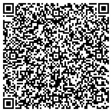 QR-код с контактной информацией организации Общество с ограниченной ответственностью ООО «ТОРГОВЫЙ ДОМ – ЛТД»