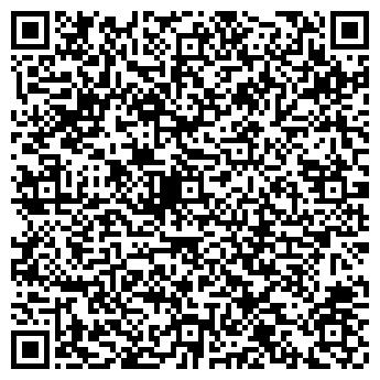 QR-код с контактной информацией организации ООО «Алсер-плюс»