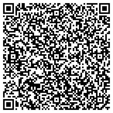 QR-код с контактной информацией организации Сервисный центр Dr. Print