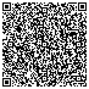 """QR-код с контактной информацией организации Общество с ограниченной ответственностью ООО""""Элтокс Телеком»"""