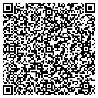 QR-код с контактной информацией организации Общество с ограниченной ответственностью ООО «Эмеркомп»
