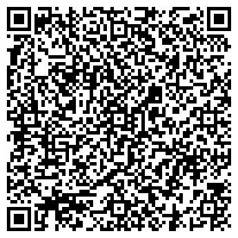 QR-код с контактной информацией организации СПД Башко-Захаревич