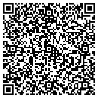 QR-код с контактной информацией организации КровМонтаж