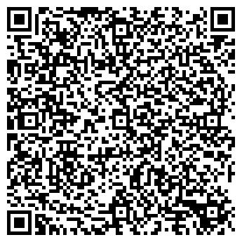QR-код с контактной информацией организации Другая Ledsystems.by