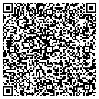 QR-код с контактной информацией организации Другая SmoL Install