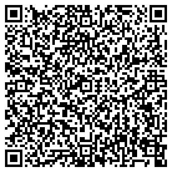 """QR-код с контактной информацией организации ЧУП """"ЮниСтади"""""""
