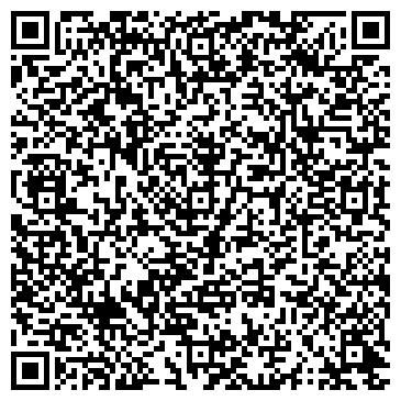 """QR-код с контактной информацией организации Образовательный центр """"Эллада"""""""