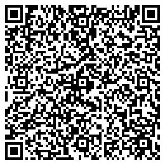 QR-код с контактной информацией организации Reball Servce