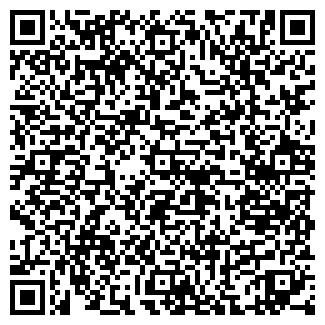 QR-код с контактной информацией организации Адем
