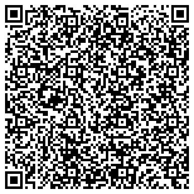 """QR-код с контактной информацией организации Частное предприятие ООО """"Строй-Лидер"""""""