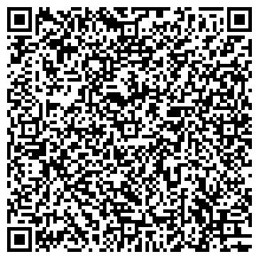 """QR-код с контактной информацией организации КОМПЬЮТЕРНЫЙ СЕРВИС """"IT-VIP"""""""