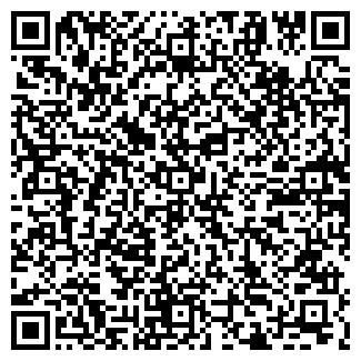 QR-код с контактной информацией организации тата