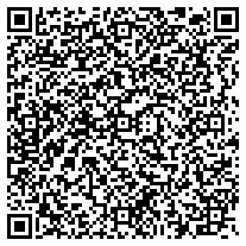 QR-код с контактной информацией организации ИП <<Expert-Com>>