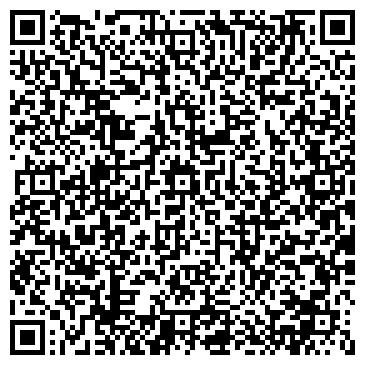 QR-код с контактной информацией организации Магазин / Сервис-Центр